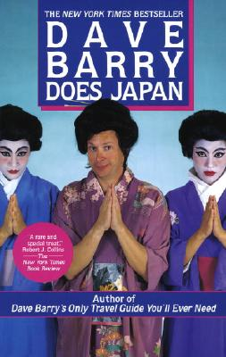 Dave Barry Does Japan By Barry, Dave